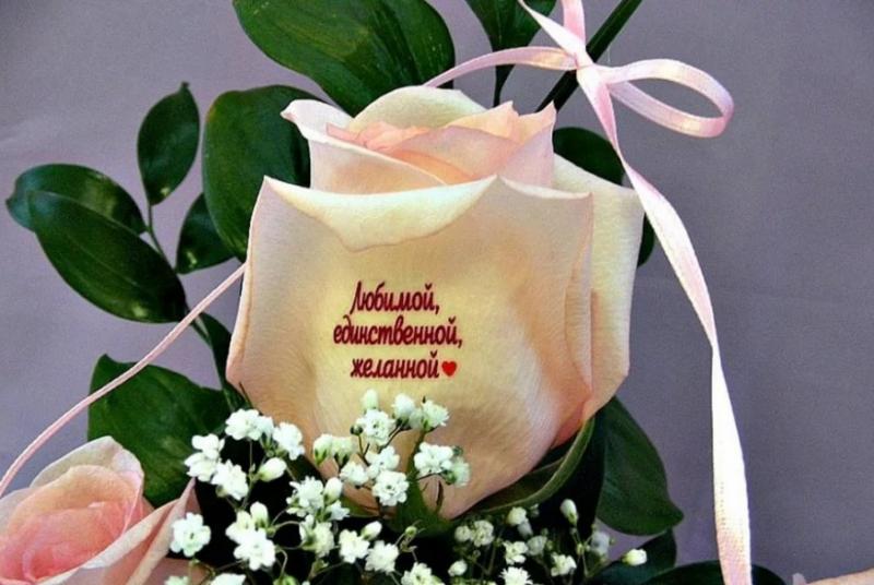 Картинки цветов с надписью на них, днем машиностроителя картинки